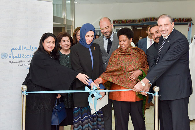 UN Women Executive Director Phumzile Mlambo-Ngcuka cuts the ribbon at the launch of the official opening of the UN Women programme office in the UN House in Bahrain.  Photo: UNDP Office in Bahrain