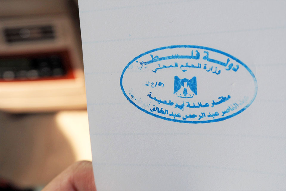 A stamp by Muktar Abu Te'ema, required for the marriage contract of all couples from his community to get official marriage certificate from the court. The couples get the stamp from the Muktar if he approves the marriage. Photo: UN Women/Eunjin Jeong Jeong