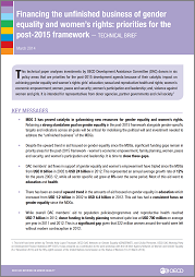 Financing the unfinished business of gender equality and women's rights: priorities for the post-2015 framework