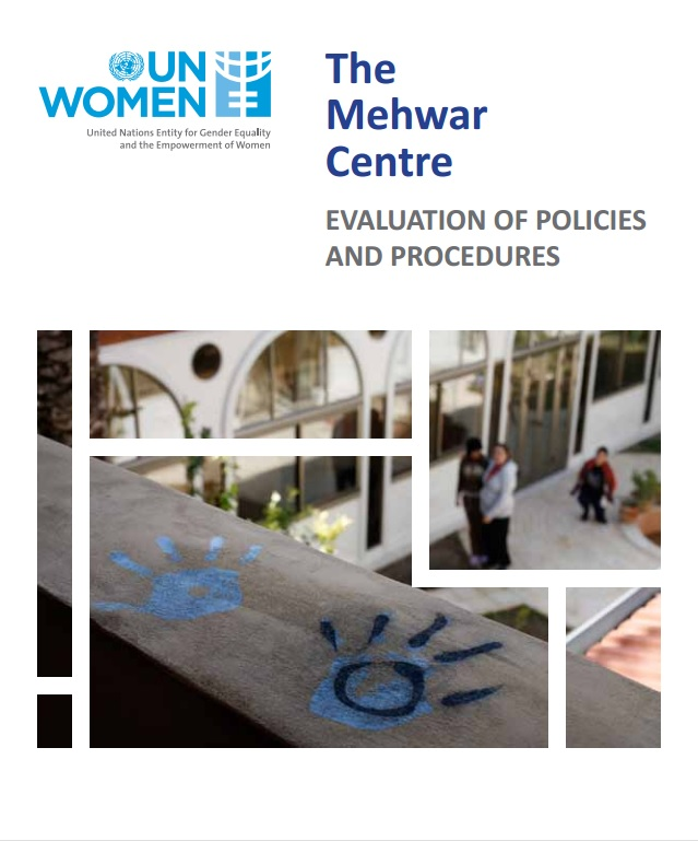 Mehwar Centre: Evaluation of policies and procedures