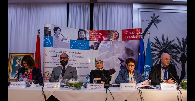"Opening of Arab Women Parliamentarians ""Ra'edat"" Forum. Photo: UN Women/Kimja Vanderheyden"