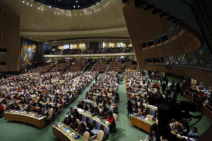Opening of the 60th session of the Commission on the Status of Women. Photo: UN Women/Ryan Brown